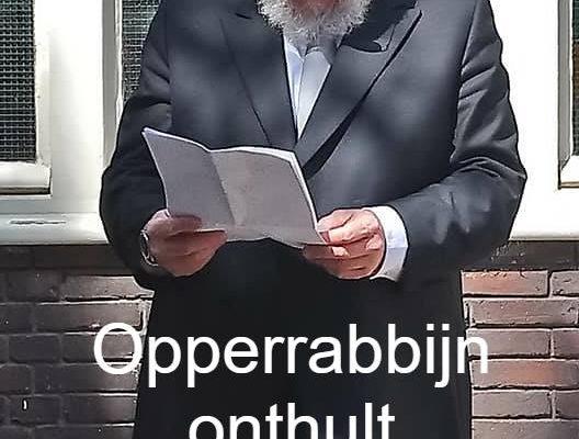 Synagoge West krijgt naambord